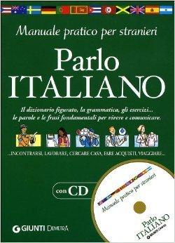 کتاب های آموزش زبان ایتالیایی