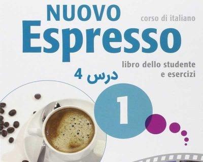 آموزش زبان ایتالیایی کتاب nuovo espresso 1 درس 4