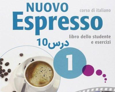 خودآموز زبان ایتالیایی کتاب nuovo espresso 1 درس 10 (ویدیوهای آموزشی قابل دانلود)