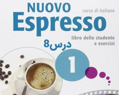 خودآموز زبان ایتالیایی کتاب nuovo espresso 1 درس 8 (ویدیوهای آموزشی قابل دانلود)