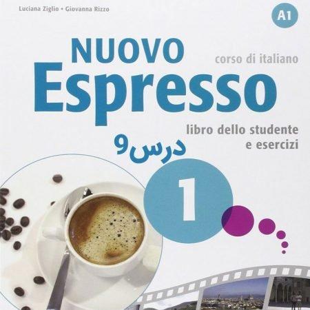 آموزش زبان ایتالیایی کتاب nuovo espresso 1 درس 9