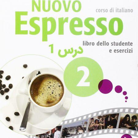 خودآموز زبان ایتالیایی کتاب NUOVO ESPRESSO 2 درس 1 (ویدیوهای آموزشی قابل دانلود)