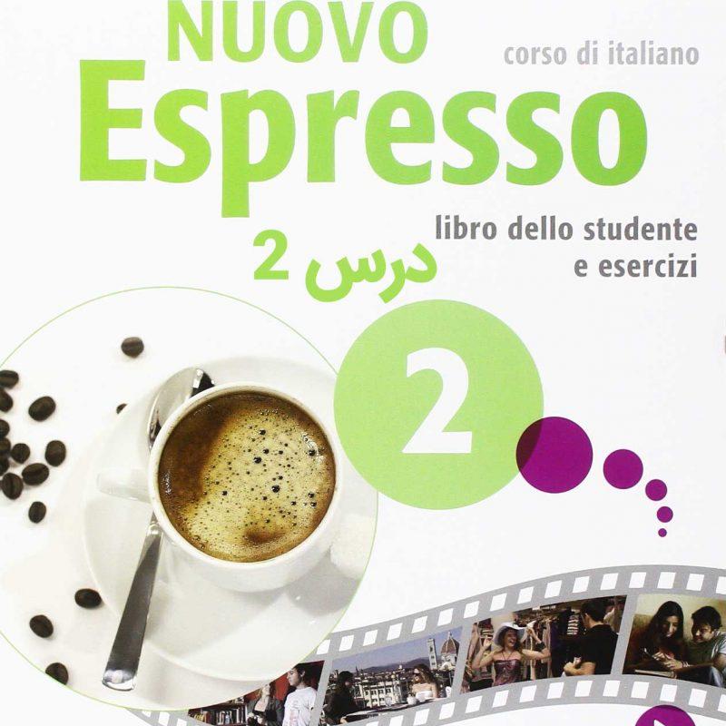 خودآموز زبان ایتالیایی کتاب NUOVO ESPRESSO 2 درس 2 (ویدیوهای آموزشی قابل دانلود)