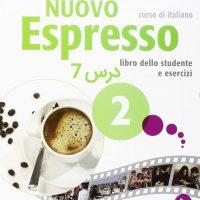 خودآموز زبان ایتالیایی کتاب NUOVO ESPRESSO 2 درس 7 (ویدیوهای آموزشی قابل دانلود)کپی